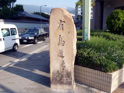 20121021ROKKOUSAN1.jpg