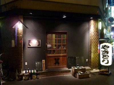 20121029KATIGARASU.jpg