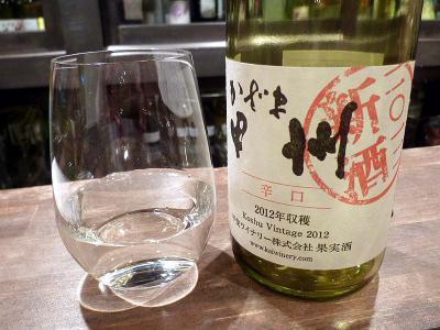 20121112KUMAZAWA_kousyuu.jpg