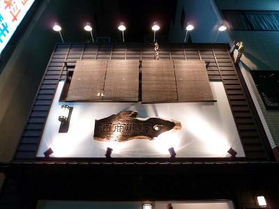 20121112KUMAZAWA.jpg