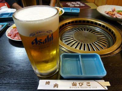 20121215YAMABIKO_beer.jpg
