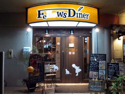 20140914FellowsDiner.jpg