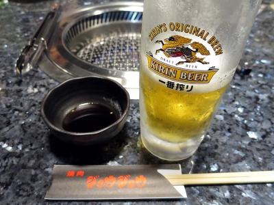 20141004JYUUJYUU_beer.jpg