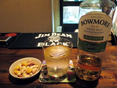 20141017ISLAY_bowmore.jpg