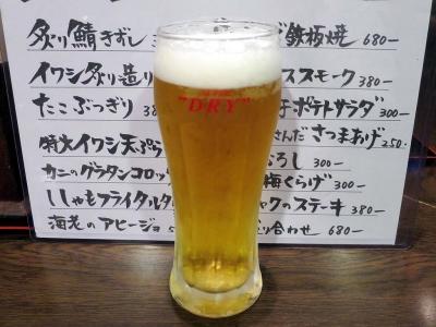20141017SANSHU_beer.jpg