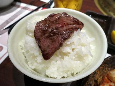 20141026USINOKURA_HOTR.jpg