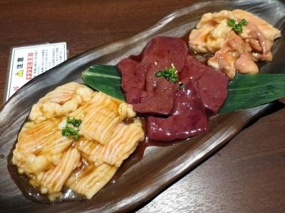 20141026USINOKURA_horumon.jpg
