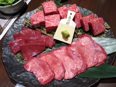 20141026USINOKURA_tan_sa-roin_hatu.jpg