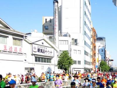 20141026tamatukuri_onsen.jpg