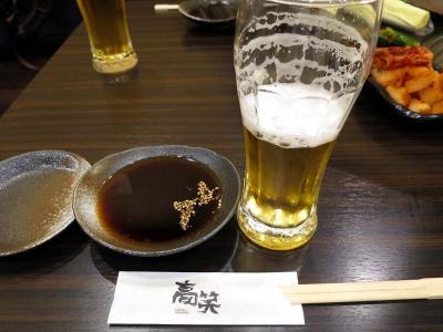 20141127TAKASHO_beer.jpg
