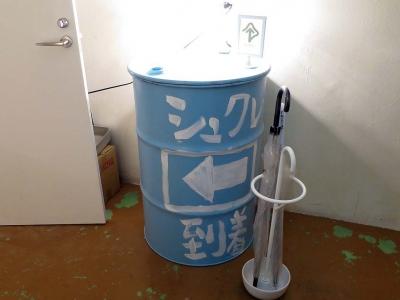 20141126LE SUCRE-COEUR YOTSUBASHI_doramukan