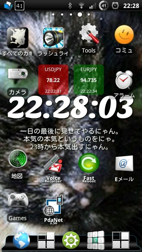 120724_001.jpeg