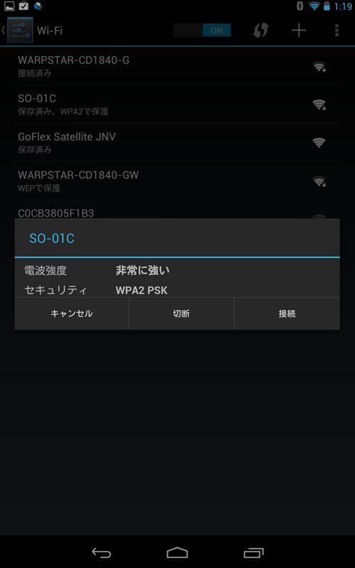 ts06_R.jpg
