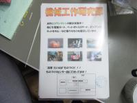 R0010184.JPG