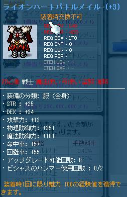20120719170836cf2.jpg