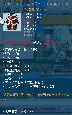 Maple120723_222105.jpg