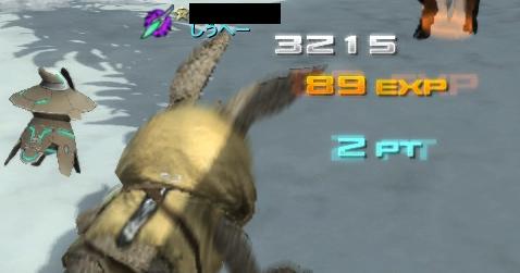 130524 9