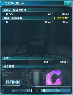 130617 3