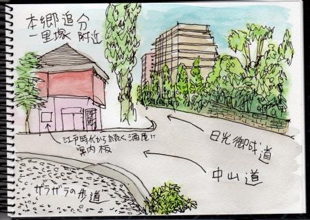 hongouoiwake028_convert_20120605113724.jpg