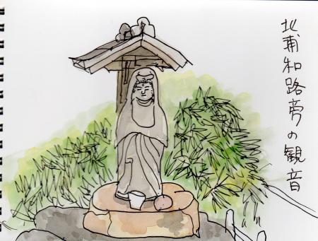 kitaurawakannon050_convert_20120910144135.jpg