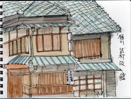 takemuraryokan056_convert_20121114195654.jpg