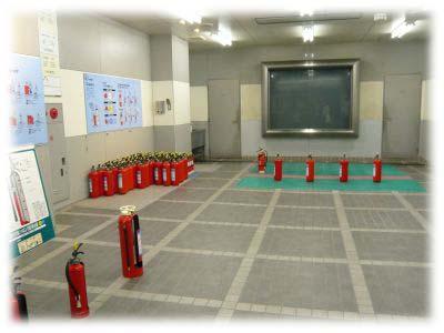 消火訓練室