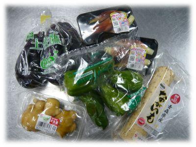 お土産の高知県産の野菜