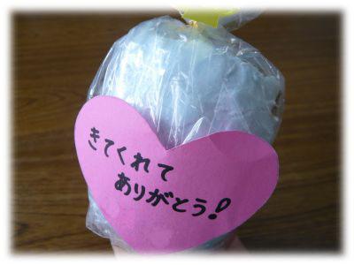おりりん参観日のプレゼント