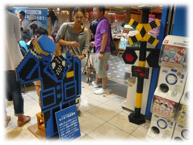 なりきり阪急電車