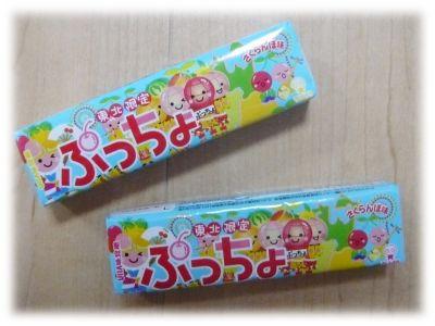 UHA味覚糖 東北限定 ぷっちょ さくらんぼ味