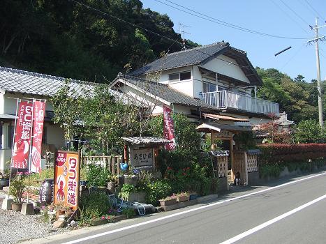 民宿あさひ荘の画像
