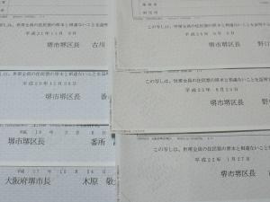 DSCF1068_convert_20121009212619.jpg
