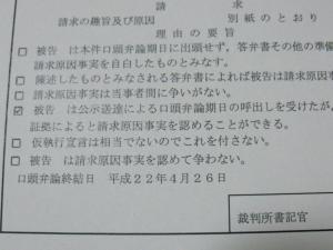 DSCF1069_convert_20121009212717.jpg