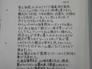 P6170307.jpg