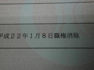 P6270120_convert_20120627164940.jpg