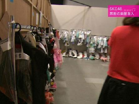 【画像】NHKでSKE48の靴の匂いチェックwwwwwwww