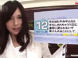 【無修正】一番人気の女子アナが番組の占いコーナー通りの行動をさせられる!中出しの運命には抗えない!