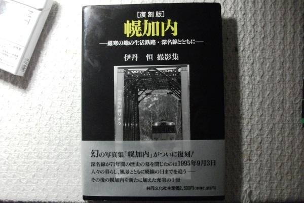 DSCF3815.jpg