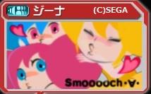 すむーち02