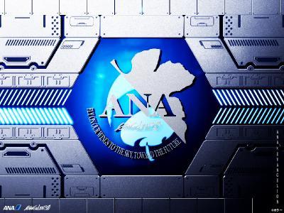 ANA X EVA