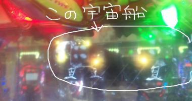 冬月・ゲンドウステージ