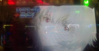 覚醒モード7連画面