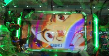 0715180304_convert_20120716015825.jpg