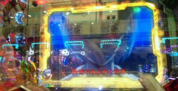 0715203839_convert_20120716015942.jpg