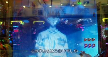 0803215020_convert_20120804221710.jpg