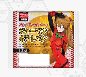 0816fa_item02.jpg