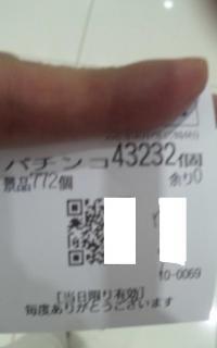 0819224445_convert_20120820001239.jpg