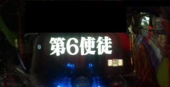 0827132440_convert_20120828001502.jpg