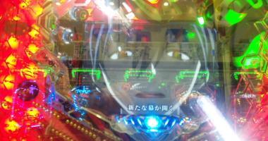 0827180159_convert_20120828001159.jpg