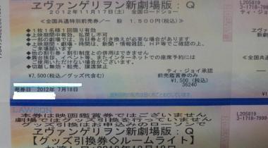 0901000004_convert_20120902011023.jpg